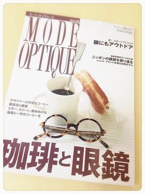 modeopt40.JPG